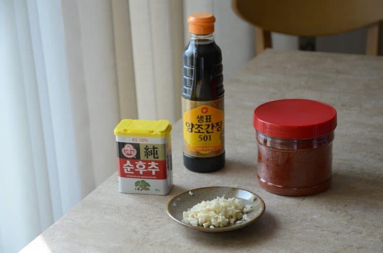 韓式餃子火鍋調味料