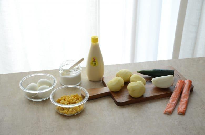 韓式馬鈴薯沙拉食譜