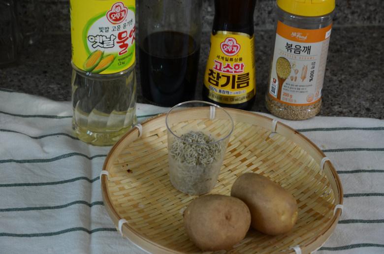韓式馬鈴薯炒小魚