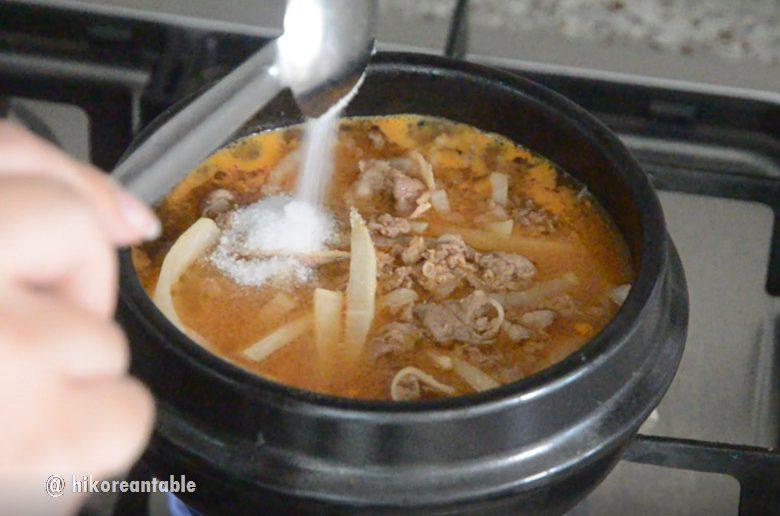 牛五花大醬湯食譜